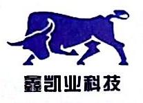 深圳市鑫凯业胶粘制品有限公司