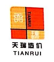新疆天瑞工程造价咨询有限公司 最新采购和商业信息