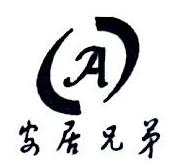 南昌安居科技有限公司 最新采购和商业信息