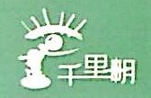 辽宁千里明药业(集团)有限公司 最新采购和商业信息