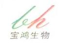 漳州市宝鸿生物科技有限公司
