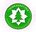 广西壮族自治区国有六万林场