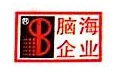 南京都海科技市场有限公司 最新采购和商业信息