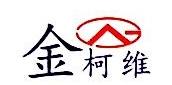 宜昌金柯维贸易有限公司 最新采购和商业信息