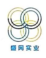 上海盛网实业有限公司 最新采购和商业信息