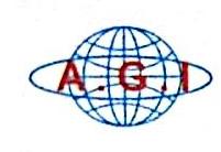 广州圣泽国际货运代理有限公司 最新采购和商业信息