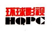 四川环球影业有限责任公司 最新采购和商业信息