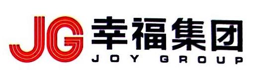 广西南宁市序佑农业科技有限公司