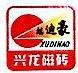 福建省南安市兴龙陶瓷建材厂 最新采购和商业信息