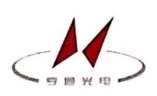 江苏亨通电子线缆科技有限公司 最新采购和商业信息