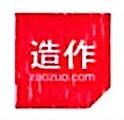北京造化科技有限公司 最新采购和商业信息