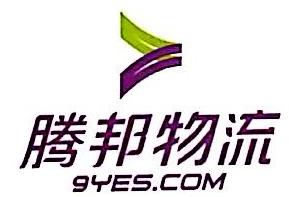 深圳市腾邦价值链有限公司