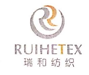 绍兴县瑞和纺织品有限公司 最新采购和商业信息