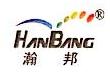 安徽瀚邦塑料包装有限公司 最新采购和商业信息