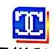 广西南宁信巢网络科技有限公司