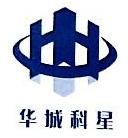 广西华城科星科技有限公司 最新采购和商业信息
