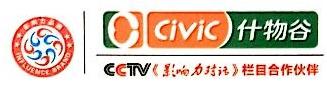 江苏什物谷商业发展有限公司 最新采购和商业信息