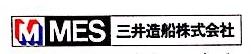 三井造船(上海)商贸有限公司 最新采购和商业信息