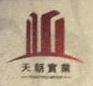 深圳市大旗行贸易有限公司 最新采购和商业信息