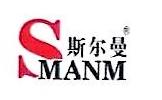 辽宁斯尔曼石油化工有限公司 最新采购和商业信息