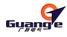 广东广特电气股份有限公司 最新采购和商业信息