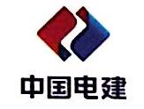 成都铁塔厂 最新采购和商业信息
