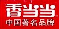河南豪峰食品有限公司 最新采购和商业信息