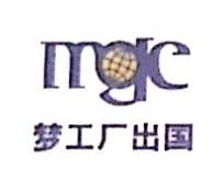 深圳市梦工厂教育咨询有限公司