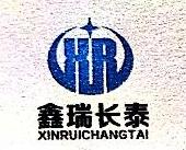 乌鲁木齐鑫瑞长泰贸易有限公司 最新采购和商业信息
