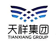 江西威键实业有限公司 最新采购和商业信息