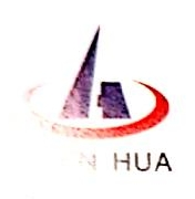 上海晨华科技股份有限公司 最新采购和商业信息