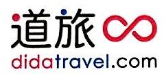 深圳市道旅旅游科技股份有限公司 最新采购和商业信息