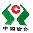 宾阳县农村信用合作联社邹圩信用社