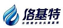 佛山市顺德洛基特水暖洁具产品有限公司 最新采购和商业信息