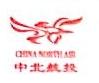 辽宁祥鹏通用航空有限公司 最新采购和商业信息