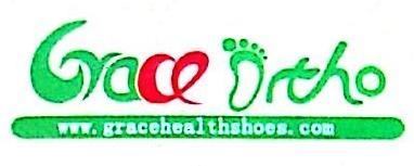 广州矫健鞋业有限公司 最新采购和商业信息