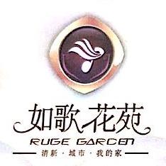 江苏九鼎房地产开发有限公司