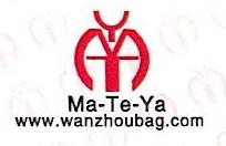 东莞市英旺手袋制品有限公司 最新采购和商业信息