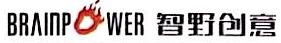 佛山市智野创意广告有限公司 最新采购和商业信息