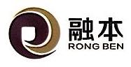 杭州融本商务信息咨询有限公司 最新采购和商业信息