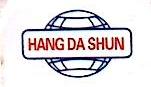 武汉航达顺物流有限公司 最新采购和商业信息