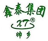 开县鑫泰电子有限公司 最新采购和商业信息