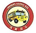 广州珠航校车服务有限公司从化分公司 最新采购和商业信息
