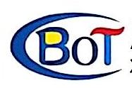 厦门博奥特自动化科技有限公司 最新采购和商业信息