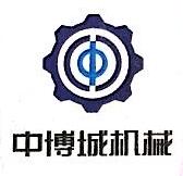 厦门中博城机械有限公司 最新采购和商业信息