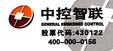 北京中控智联科技股份有限公司 最新采购和商业信息