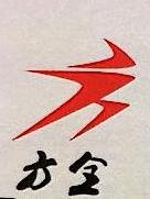 惠州市协和实业有限公司 最新采购和商业信息
