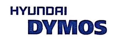 四川现代岱摩斯汽车系统有限公司 最新采购和商业信息
