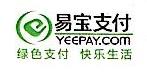 湖南易宝电子服务有限公司 最新采购和商业信息