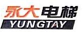 广东惠菱电梯工程有限公司 最新采购和商业信息